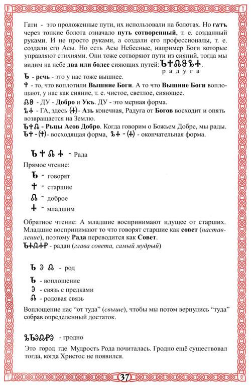 365 Foods Kids Love to Eat, 3E 2005